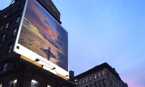 Wallscape billboard lighting control spectacular